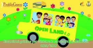 web.openland4.0