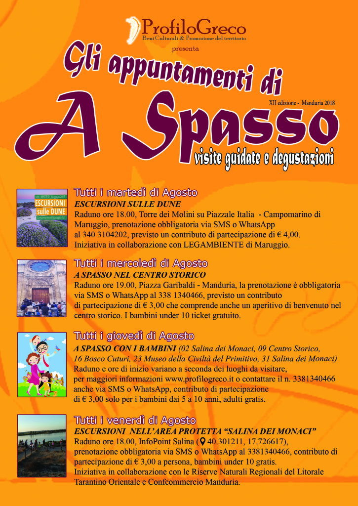 ASpasso2018